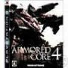 Sony Playstation 3 Armored Core 4
