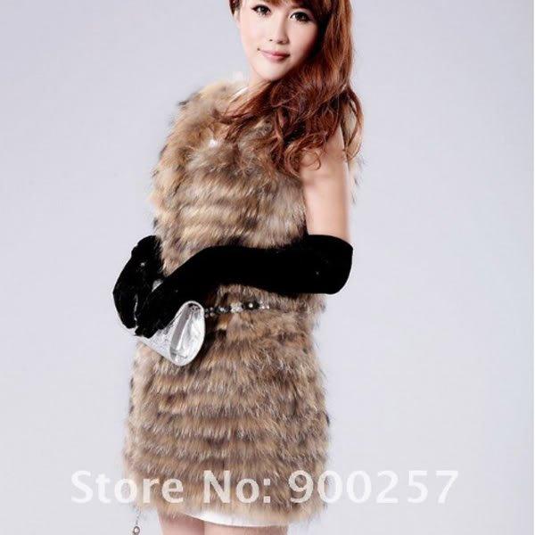 Gorgeous Genuine REAL Raccoon Fur Long Vest, Random Belt Included, M
