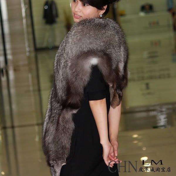 Genuine Whole Hide Real Fox Fur Scarf/Shawl Silver Fox