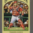 2011 Topps Gypsy Queen  #223  IVAN RODRIGUEZ    Nationals