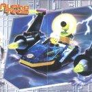 LEGO 6772 Alpha Team Alpha Team Cruiser
