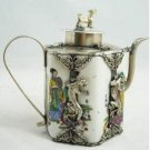 China's Tibet silver porcelain carving gecko dog teapot