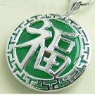 "Green jade ""wealth"" necklace pendant"