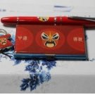 Be blue (pen) card case of key gift three-piece business gifts (A333)