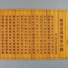 Bamboo slips selected edition handicraft calligraphy theheart sutra