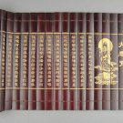 The great mercy mantra of bamboo slips selected edition handicraft painting and calligraphy