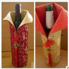 Red bottle couple bottles brocade fabric