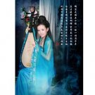 Chinese ancient imperial concubine outfit TangFeng fairy take (blue)