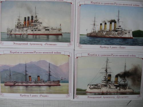 Russo-Japan War 1904-05:Ships/Battles.9 postcards SET 3