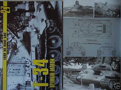 Soviet/Russian WW2 Tank T-34 ( close-up ) P.2