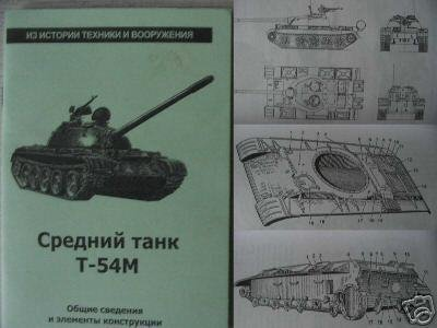 Middle Russian Tank T-54M. Linear Plans.