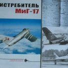 Russian/Soviet Fighter MiG-17  (AIRCRAFT  BOOK)
