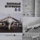 "The US Attack Plane ""Grumman A-6 Intruder""  ( Aircraft)"