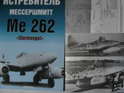 "Jet Fighter Me 262 ""Sturmvogel"" (WWII-GERMANY-AIRCRAFT)"