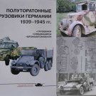 German WW2 Military Cars: Trucks, Special&Armored Cars