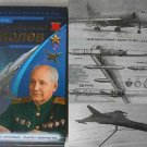 Russian Aircraft Designer Tupolev: Unknown Projects