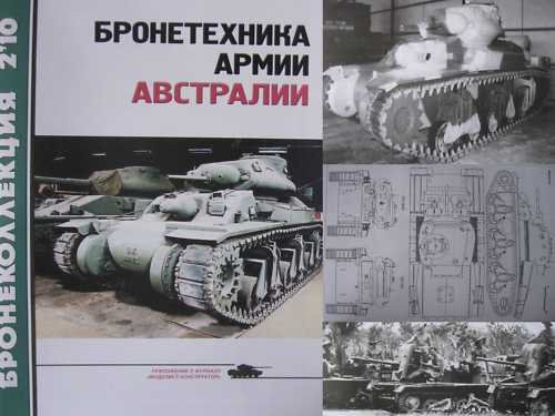 Australian Tanks&Armoured Vehicles. Reference Issue.