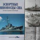 US Navy Escort Destroyers P.I Creation and Descriptions