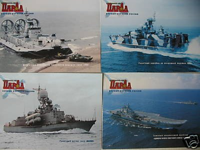 Russian Warships.  Set of 12 postcards.