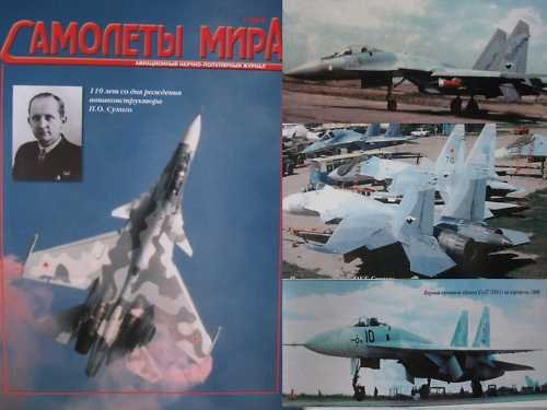 Russian Fighter Su-27 and Other Articles about Sukhoi