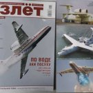 Modern Russian Hydro-Aviation and other articles
