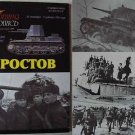 Battle for Rostov-na-Donu (09.29 - 12.02.1941) WW2