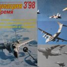 Air Refueling in the Soviet Aviation and Other Articles