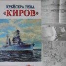 KIROV Class Soviet/Russian Cruises