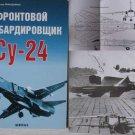 Russian Bomber Aircraft Su-24