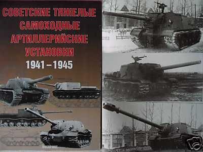 Soviet Heavy Self-Propelled Artillery Mountings1941-45