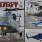 New Russian Helicopter Mi-38/ other Articles