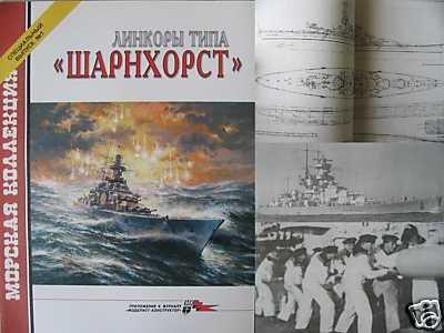 German WW2 Navy SCHARNHORST Class  Battleships