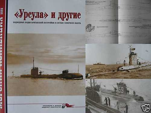 URSULA and other British Submarines in WW2 Russian Navy