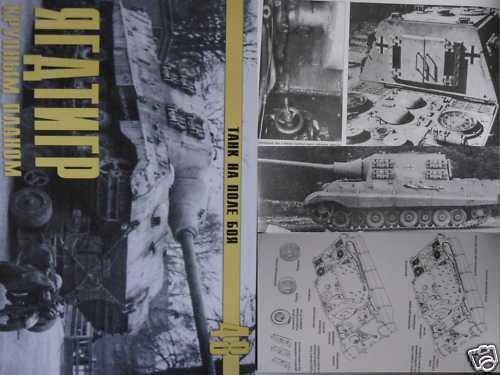 German WW2 Tank Destroyer JAGDTIGER - Close Up