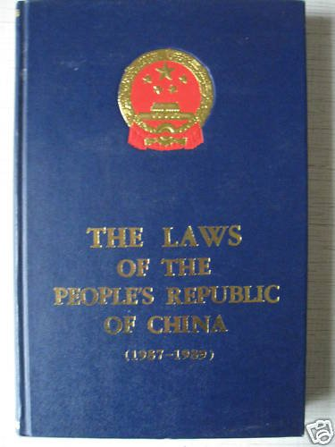 The Laws of the People's Republic of China (1987-1989)