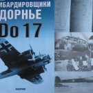 German WW2 Bomber Do 17 AIRCRAFT - BOOK