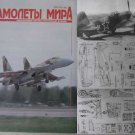 Soviet WW2 Fighter Jak-3/ other Articles