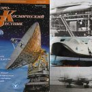From Russian/Soviet Aero-Space Systems History