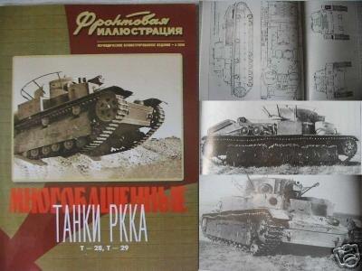Russian/Soviet Multi-Headed Tanks T-28, T-29