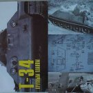 Soviet/Russian WW2 Tank T-34 ( close-up ) P.1