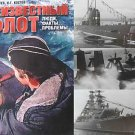 Russian/Soviet Post-WW2 Navy:  People, Facts, Problems