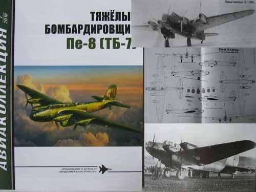 Heavy Russian WW2 Bomber Aircraft PE-8 (TB-7)