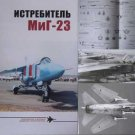 Russian/Soviet Fighter MiG-23  (AIRCRAFT - BOOK)