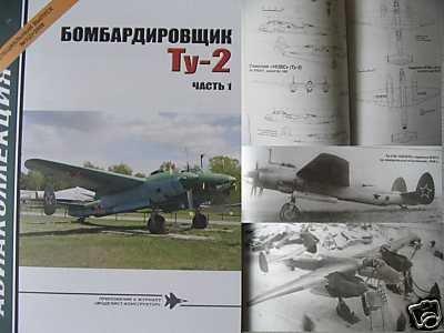 Russian/Soviet WW2 Bomber Aircraft Tu-2 P.1