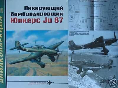 German WW2 Bomber Aircraft Ju 87