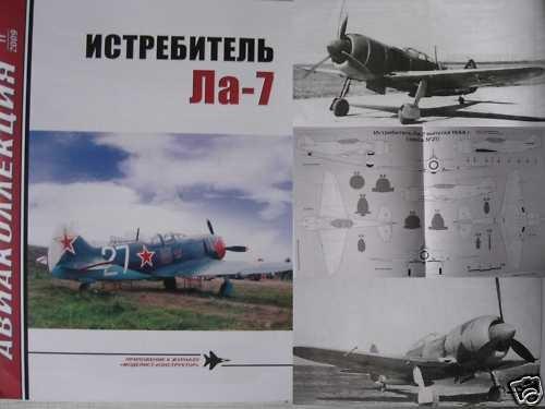 Russian/Soviet WW2 Fighter Aircraft La-7