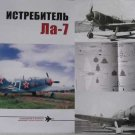 Russian/Soviet WW2 Fighter Aircraft La-7