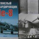 Russian/Soviet WW2 Heavy Bomber Aircraft Pe-8