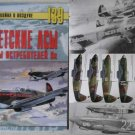 Soviet WW2 Aces - Pilots of Jak Planes (Aircraft)