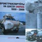 Armoured Vehicles on UNIMOG Base